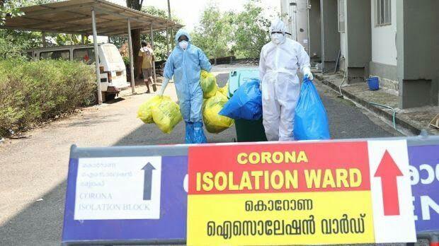 Coronavirus New test