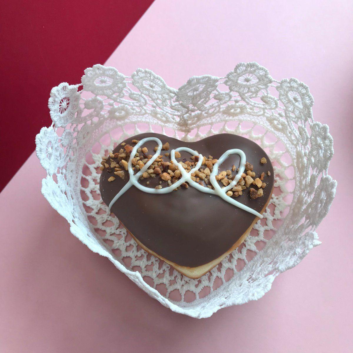 Krispy Kreme Ireland Nutty Chocolatta Heart